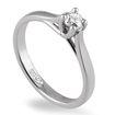 Кольцо с бриллиантом 0,25 карат SL-479-891-350 весом 3.5 г  стоимостью 46450 р.